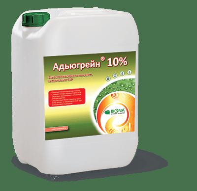 adjugrejn-10