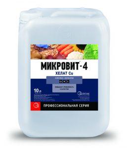 berkanabio-mikrovit-4-helat-medi